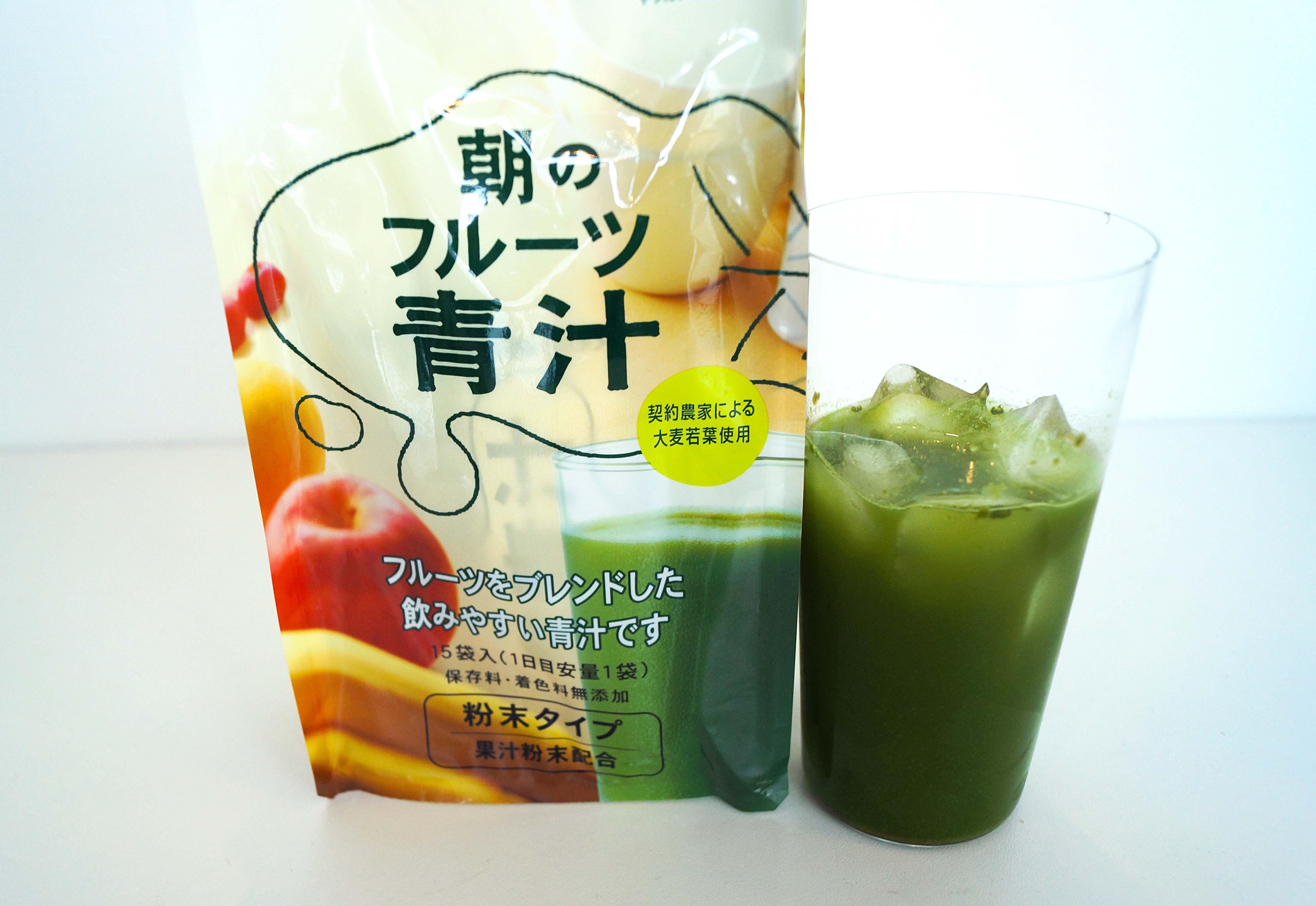 朝のフルーツ青汁2