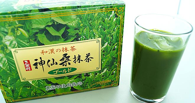 神仙桑抹茶ゴールド3
